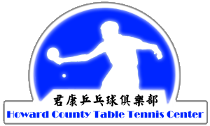 Howard County Table Tennis Center